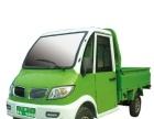 电动四轮车厂家招商加盟 电动车投资金额小