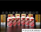 大连回收虎骨酒 回收323ml同仁堂虎骨酒