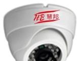 红外半球摄像机 监控摄像机无线 高清红外摄像机白光灯摄像机