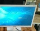 台式机24寸现代白色显示屏