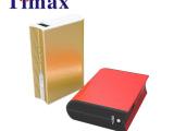 热销移动电源外壳移动电源小米移动电源套料TS-206套料