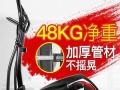椭圆机健身机瘦身减脂