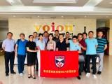 学MBA找东莞地区较好的MBA学校