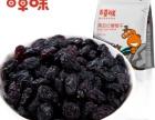 淘气猫 黑加仑葡萄干 新疆吐鲁番特产 休闲零食提子