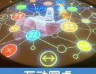 武汉迈吉克桌面多点触控系统3.0版