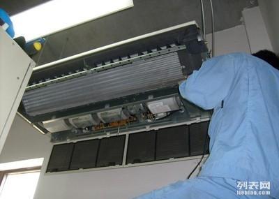 大关空调维修空调加液空调移机空调保养价钱优惠