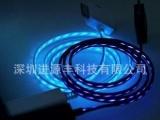 创意产品 三合一发光数据线 新奇特产品