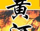 黄酒批发团购零售