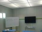 户县紧邻小学的空置教室对外出租