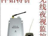 批发1.2G无线摄像头接收机套装防盗 监控红外夜视 厂家直销远距
