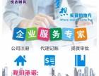 河南郑州及周边的公司商标注册