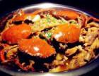 肉蟹煲加盟就选寻蟹记肉蟹煲