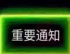 牡丹江同城跑腿服务
