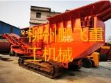 鵬飛重工提供采礦采石采砂等破碎設備