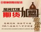 北京期货配资公司哪家好?原油期货配资5000元能做一手吗?