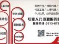 邦芒人力资源(人事宝)专业提供全国范围服务外包服务
