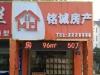 滁州-锦绣花园储藏室2室1厅-700元