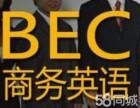 上海初中语数英辅导,初三英语补习班,初中理科辅导机
