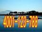 欢迎您(一常州邦太热水器维修网站)各点售后服务A中心