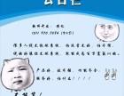 暖小白微商管理系统广州研发