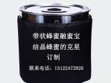 带状融蜜宝 融蜜器 融蜜神器 蜜蜂结晶蜂蜜融化厂家直销低价