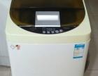 九成新海尔7公斤一级省电全自动洗衣机