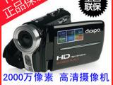 爆亏特价 数码相机 高清数码摄像机2000万像素dv正品全国联保