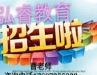 2017桂林理工大学函授会计学专升本