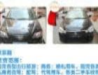 临沧顺安租车行(多型商务用车、婚礼用车)
