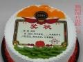 麦香村蛋糕柯桥店专业制作蛋糕提供外卖服务