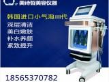 广州美诗哲美容仪厂家 韩国小气泡三代深层面部清洁
