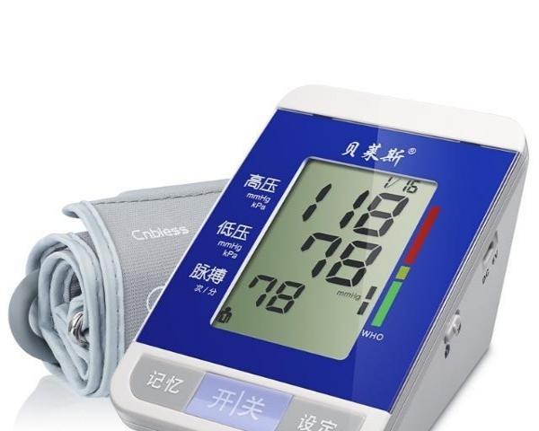 医用语音电子家用全自动高精准上臂式量血压计测量表仪