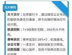上海瀚银总部直签有实力代理商