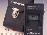 静电测试仪器ACL-350