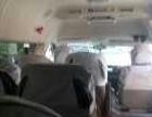 丰田13座商务车