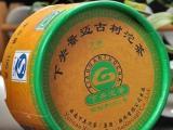 下关茶厂 2012年 下关景迈古树沱茶