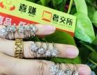 鲁山喜赚回收抵押 黄金 钻石 表包 礼品 奢侈品