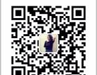 开发大圣旗舰购物全返商城系统模式app源码