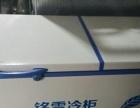 火锅店用具 冰箱餐具座椅