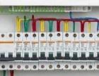 电工师傅维修,电工上门灯具安装水电维修