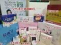 聚米婧氏卫生巾总代雅滨告诉你什么是微信营销?