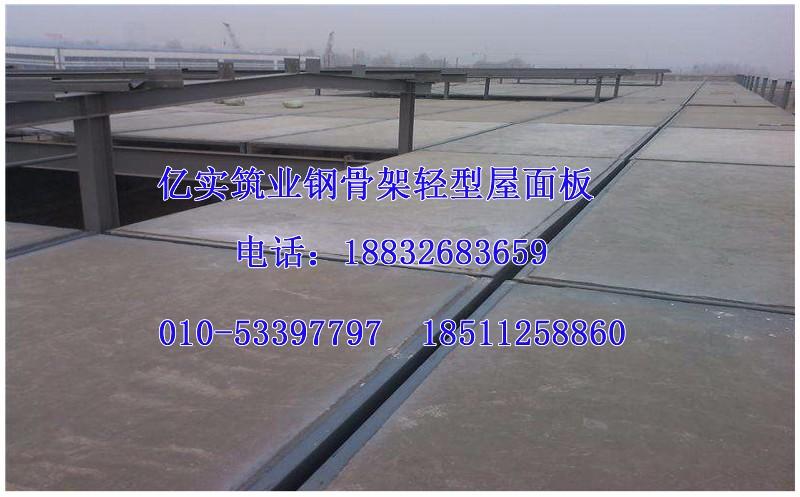 安阳市活动房 销售 水泥活动房 轻质隔墙板