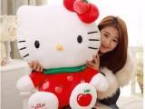 正版hello kitty猫公仔 KT猫毛绒玩具葡萄草莓凯蒂猫咪