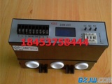 ZJDB-250T智能型电动机综合保护器+质优价廉