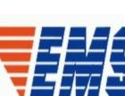 广州市顺派国际货运代理有限公司