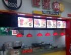 个人房源大港新区明都超市门口鸡排店正式转让