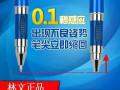 微商卖的林文正姿护眼笔是什么?有人用过第八代林文正姿笔吗?