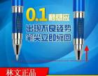 微商卖的林文正姿护眼笔是什么有人用过第八代林文正姿笔吗