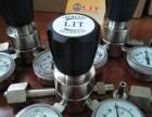 进口氮气钢瓶减压阀较好品牌/德国力特LIT进口减压阀