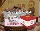 珠海中秋礼品公司 中秋礼品批发 中秋礼品厂家茶师兄时尚茶礼